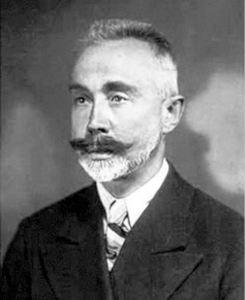 Клизовский А.И.