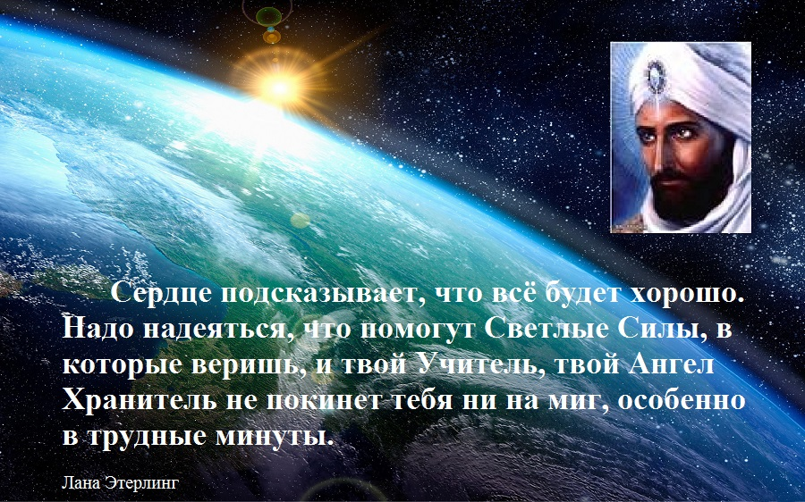 planeta-zemlya-vid-iz-kosmosa-materialy