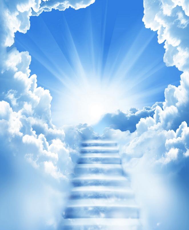 Ступеньки в небо