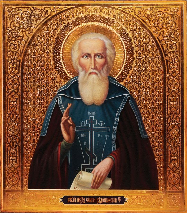 Икона С. Радонежского