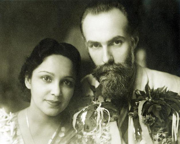 С. Рерих и его жена
