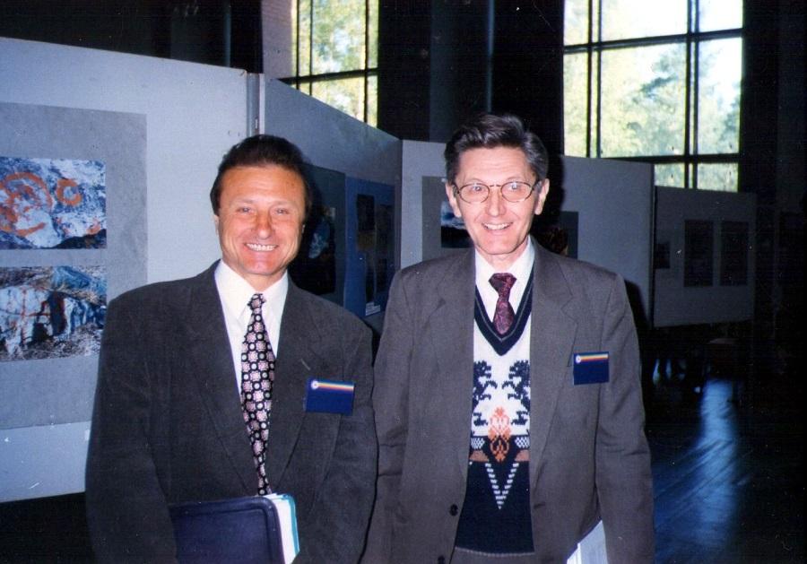 Шипов и Акимов