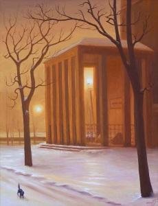 Kant Туман времени
