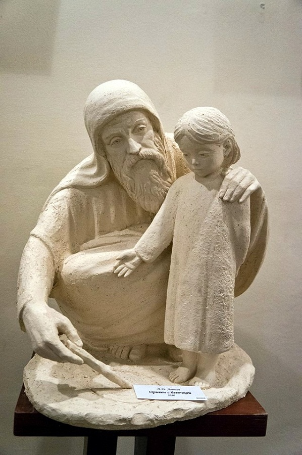 Ориген и девочка скульптура