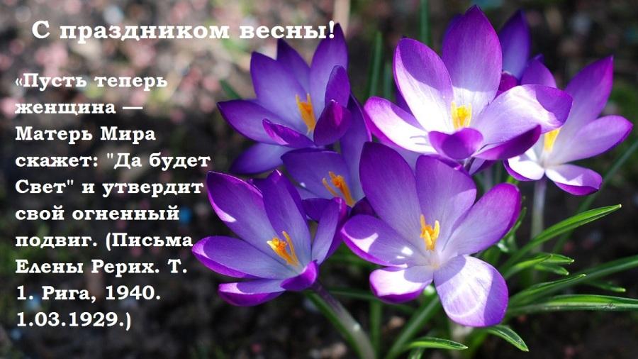 1402260853-oboi-1920h1080.-v-lokonah-vesny-32