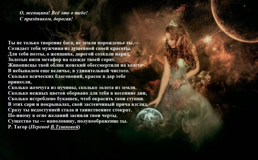 2048x1270_px_artwork_fantasy_Art_women-1187962.jpg!d